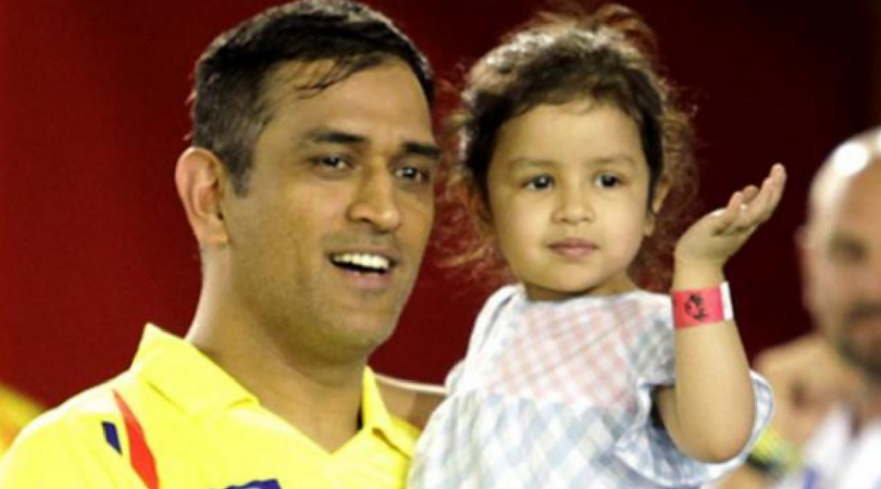 CSK posts adorable pictures of Dhoni with daughter Ziva on father's day