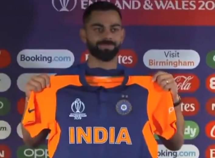 WATCH: Virat Kohli rates Team India's away jersey ahead of India vs England 2019 World Cup match
