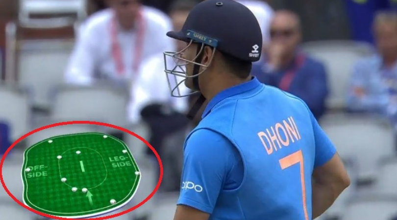 WATCH: Fan posts video of MS Dhoni getting out on no-ball in 2019 World Cup semi-final vs New Zealand