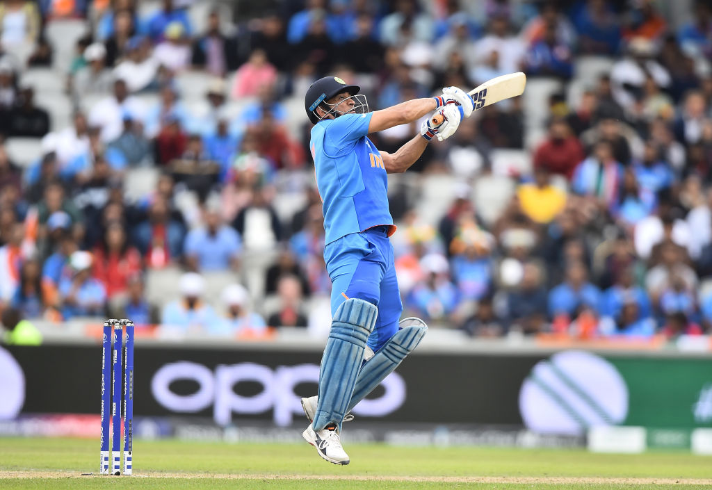 MS Dhoni latest retirement news: BCCI source reveals recent update on Dhoni's retirement speculations