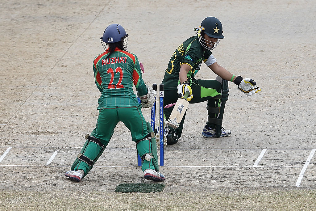 PK-W vs BD-W Dream11 Team Prediction For Pakistan Women Vs Bangladesh Women First ODI