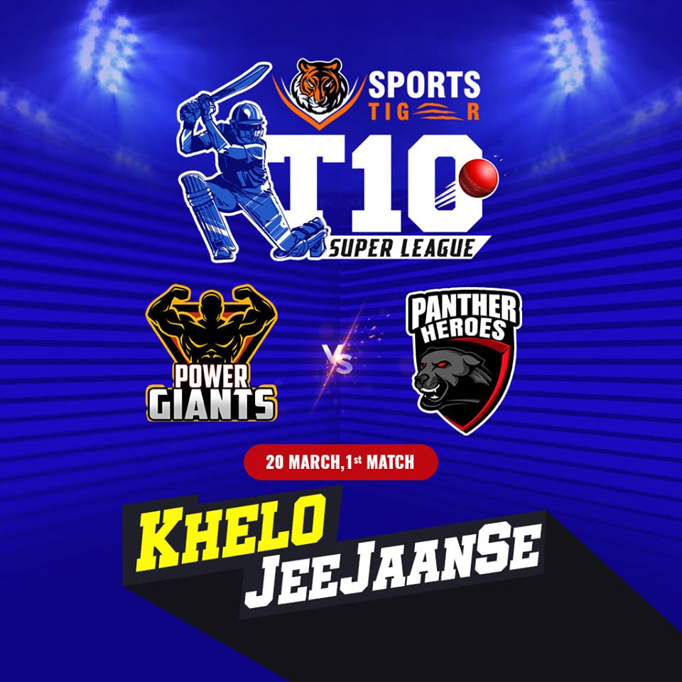 Giants vs Heroes My Team 11 Prediction : Power Giants Vs Panther Heroes Best MyTeam11 Team for T10 Super League Match 1