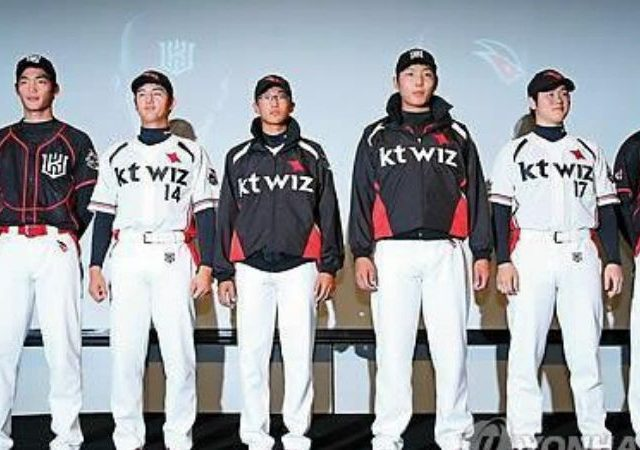 KTW vs SKW Dream11 Prediction: KT Wiz vs SK Wyverns Best Dream 11 Team for KBO League 2020 Match on June 18