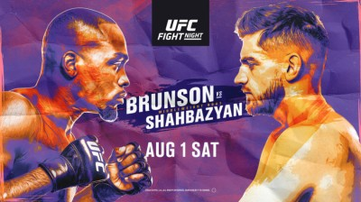 UFC Vegas 5 Brunson Vs. Shahbazyan: Live Updates, Results, and Highlights
