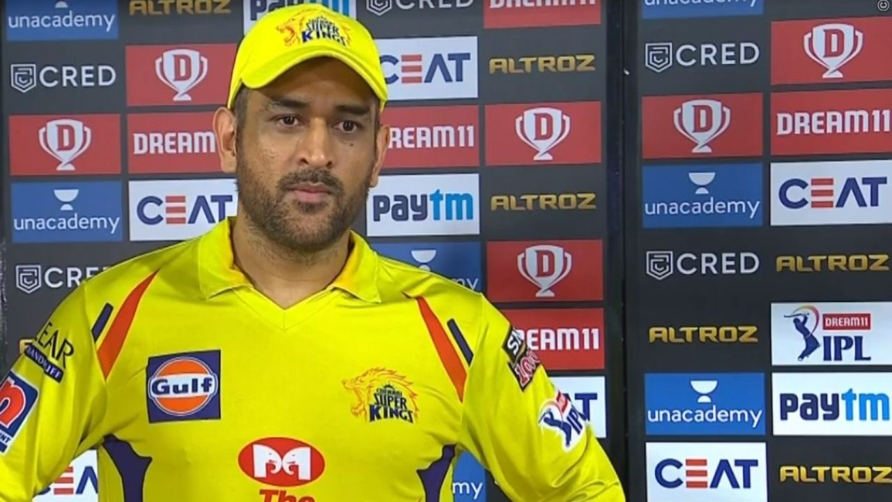 'This season we weren't there': MS Dhoni comments after losing to Rajasthan Royals in IPL 2020