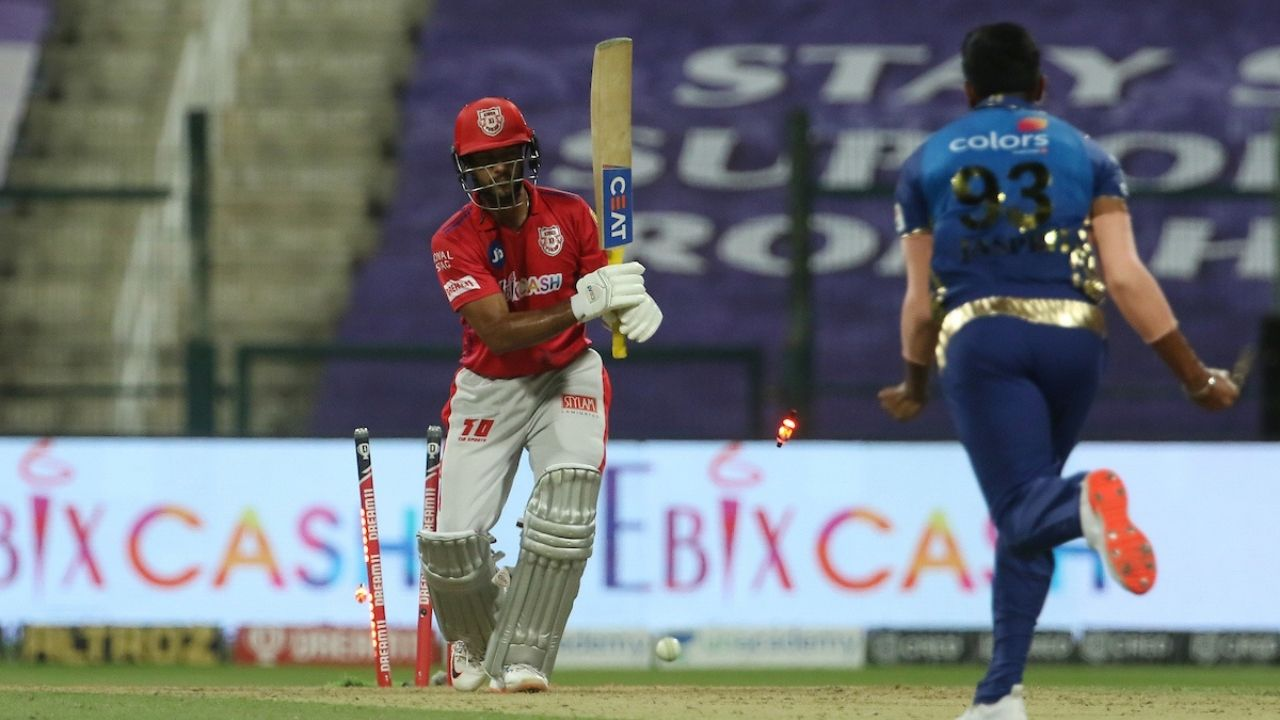 MI vs KXIP Head to Head Records | Mumbai Indians vs Kings XI Punjab H2H Stats | IPL 2020 Match 36