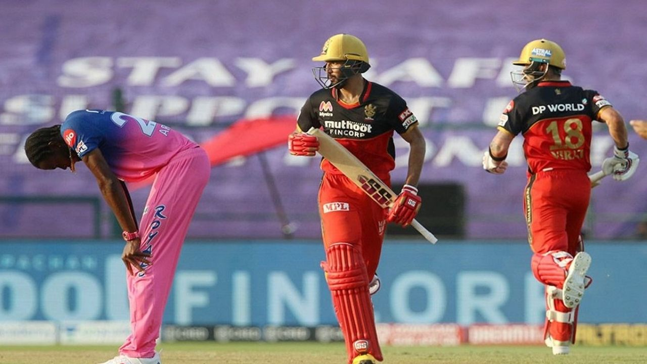 RR vs RCB Head to Head Records | Rajasthan Royals vs Royal Challengers Bangalore H2H Stats | IPL 2020 Match 33
