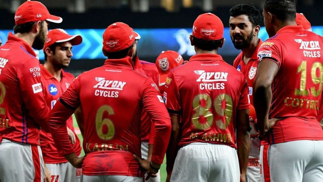 Cricket toss today result IPL 2020: Why is M Ashwin not playing today's IPL 2020 match vs Mumbai Indians?