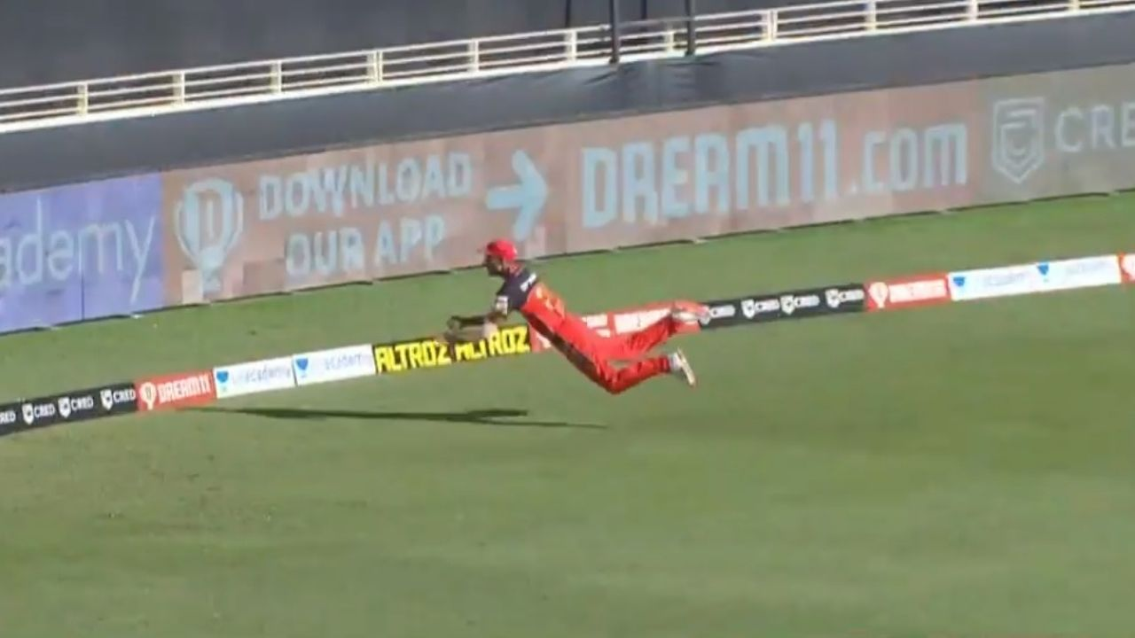Shahbaz Ahmed catch vs Rajasthan Royals: RCB all-rounder grabs fantastic catch to dismiss Steve Smith on IPL debut
