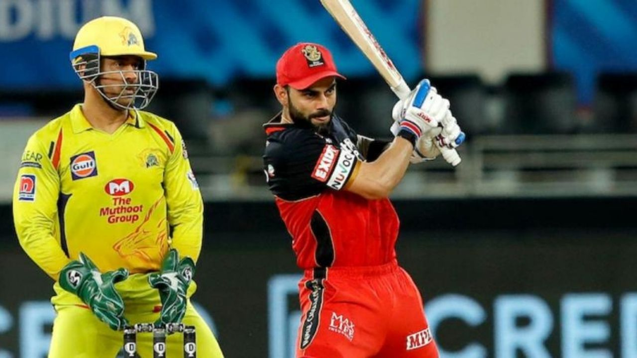 RCB vs CSK Head to Head Records | Royal Challengers Bangalore vs Chennai Super Kings H2H Stats | IPL 2020 Match 44