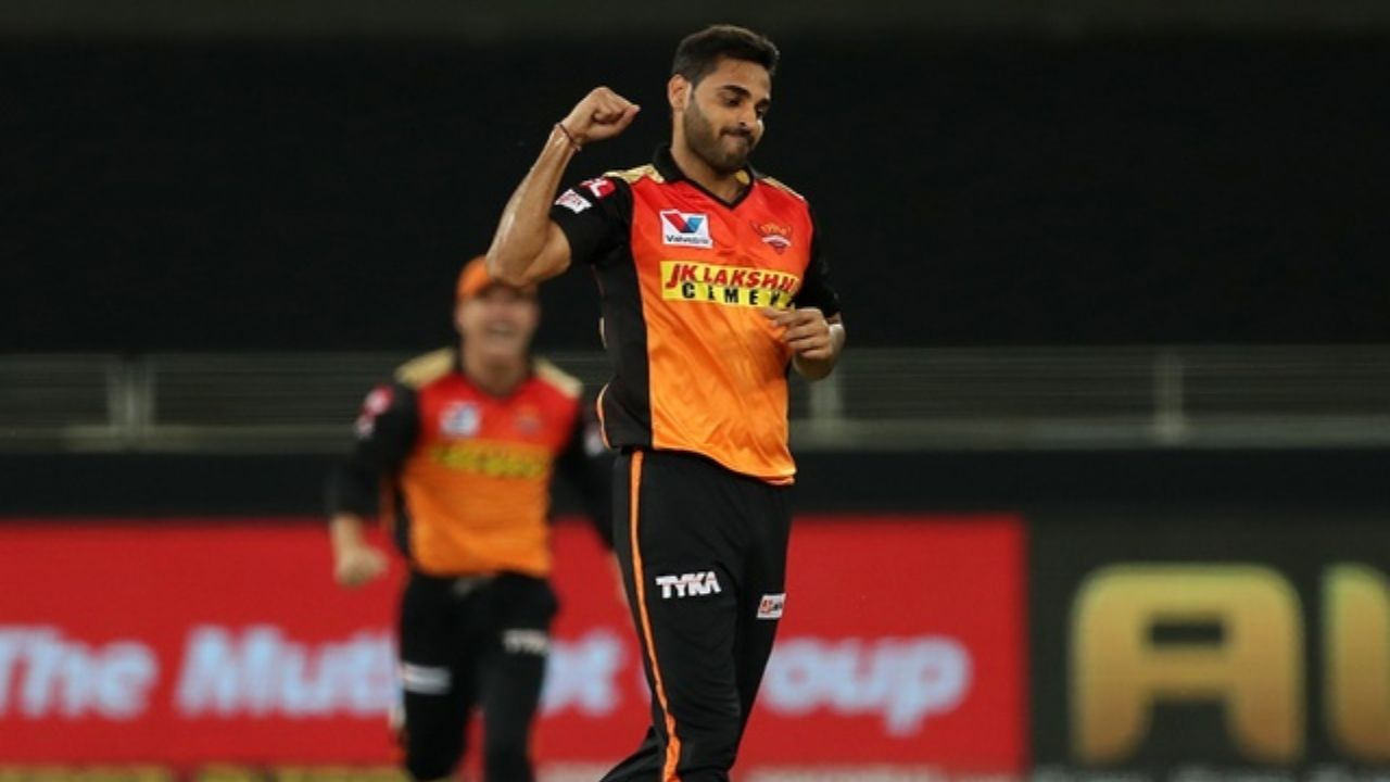 Bhuvneshwar Kumar replacement IPL 2020: Who is Prithvi Raj Yarra; Has he played in the IPL before?