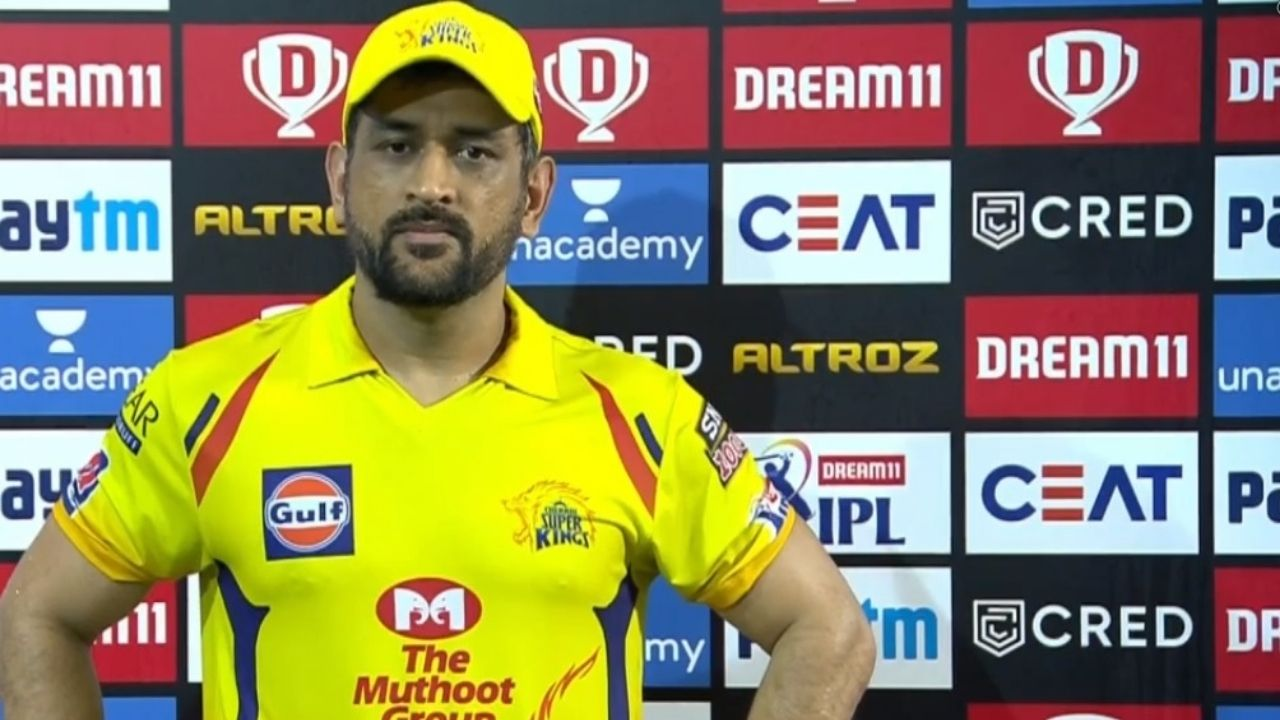 'Batsmen let bowlers down': MS Dhoni expresses disappointment after KKR beat CSK by 10 runs