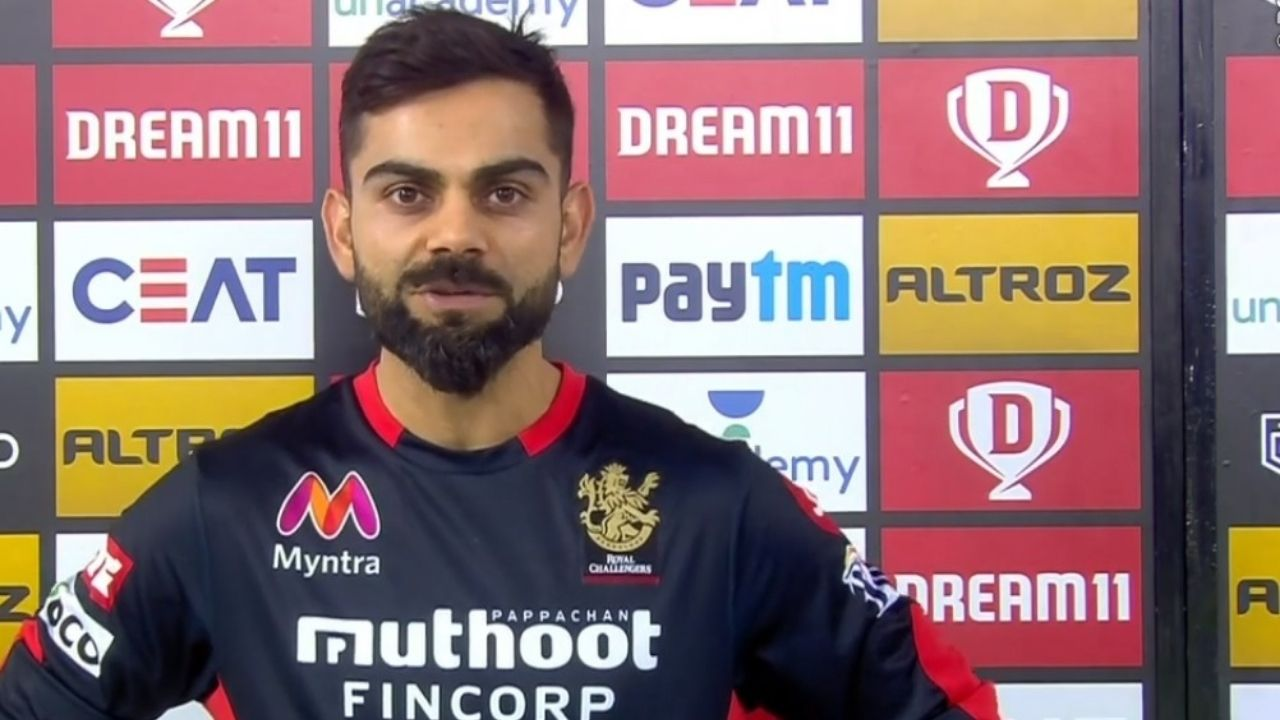 """""""It's a mixed bag,"""" says Virat Kohli after losing vs Delhi Capitals but qualifying for IPL 2020 playoffs"""