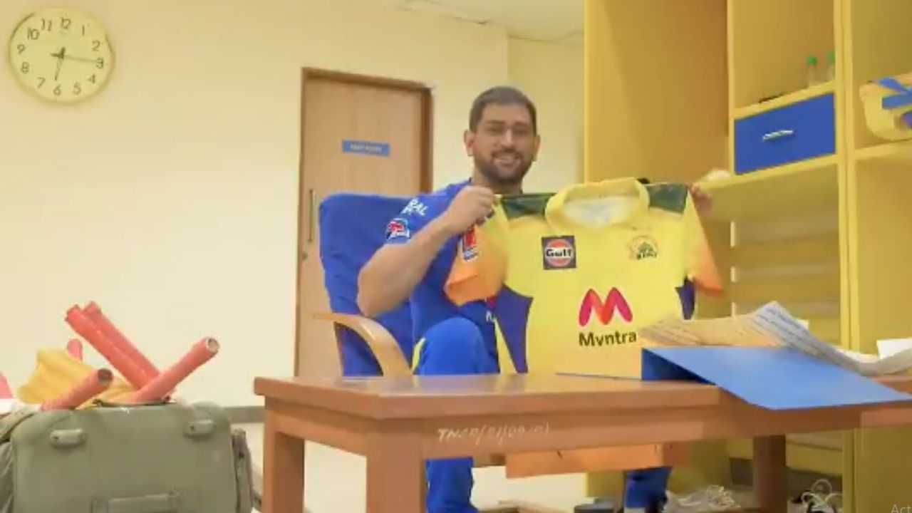 CSK New Jersey 2021: MS Dhoni unveils IPL 2021 jersey for Chennai Super Kings