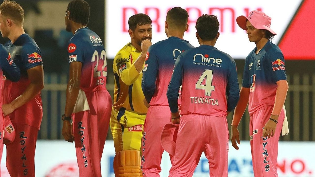 CSK vs RR Head to Head Records | Chennai Super Kings vs Rajasthan Royals H2H Stats | IPL 2021 Match 12