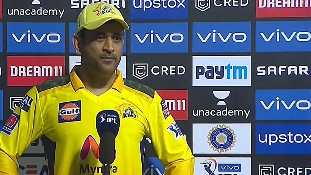 Dhoni fined: MS Dhoni fined INR 12 lakh for slow over rate in CSK vs DC IPL 2021 match
