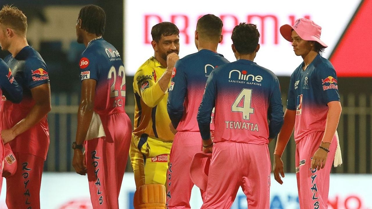 Who won the toss today IPL 2021: Who is batting first in CSK vs RR IPL 2021 match?