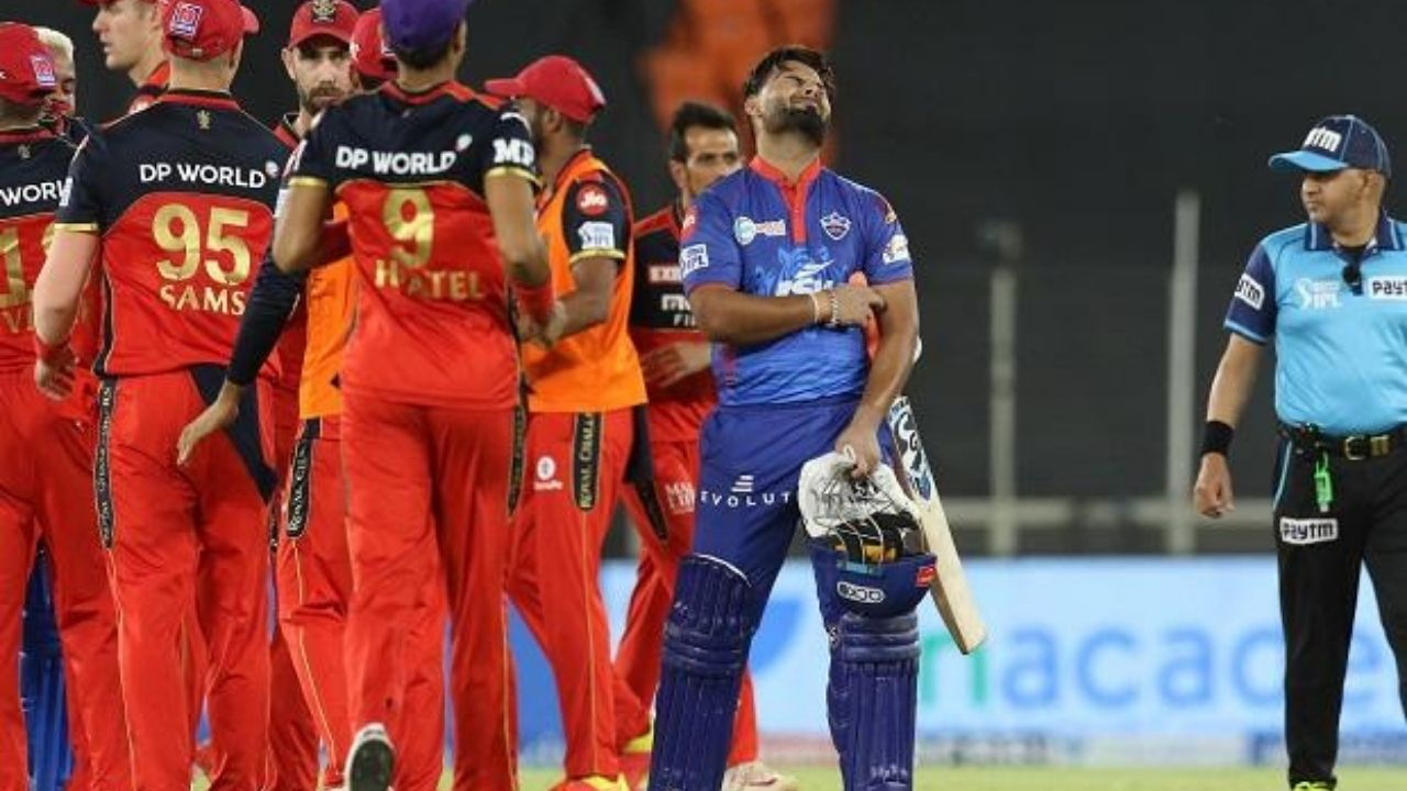 IPL 2021 suspended: BCCI suspends Indian Premier League 2021 due to COVID-19