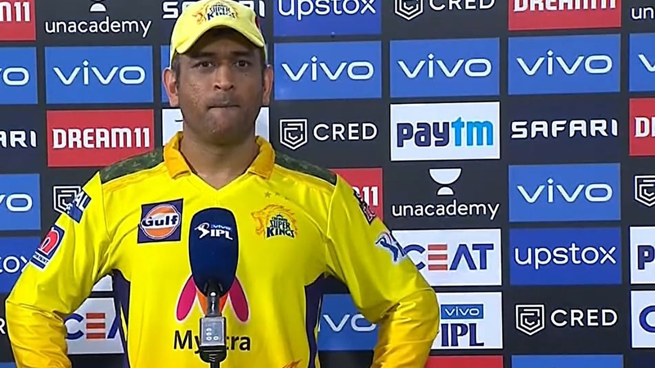 """""""Dropped catches at the crucial point"""": MS Dhoni dissects loss vs Mumbai Indians after Kieron Pollard career-best IPL knock"""