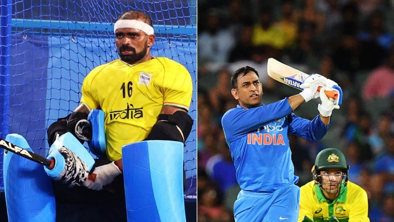 """""""I like MS Dhoni"""": Sreejesh PR's tweet on MS Dhoni and CSK goes viral after India win Hockey Bronze in Tokyo Olympics 2021"""