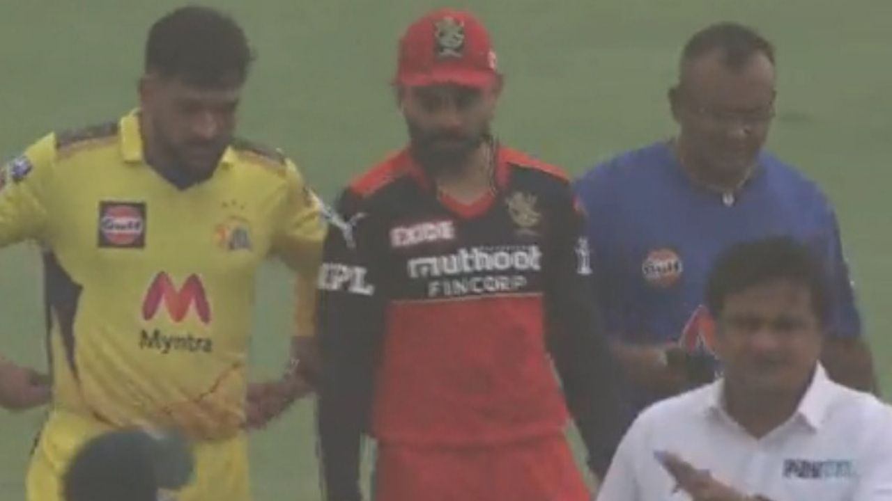 Sandstorm meaning in cricket: Why RCB vs CSK toss has been delayed by 10 minutes?