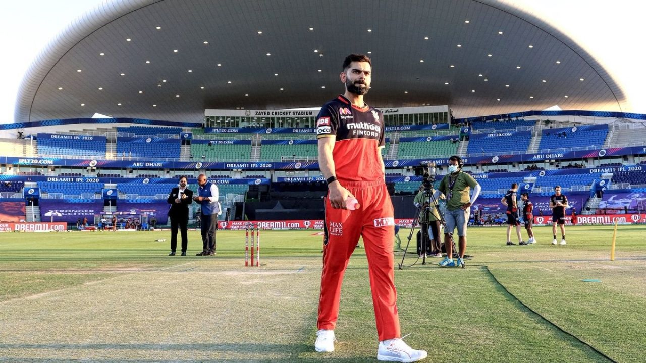 Abu Dhabi Cricket Stadium IPL records: Who has scored most IPL runs and picked most wickets in Abu Dhabi?