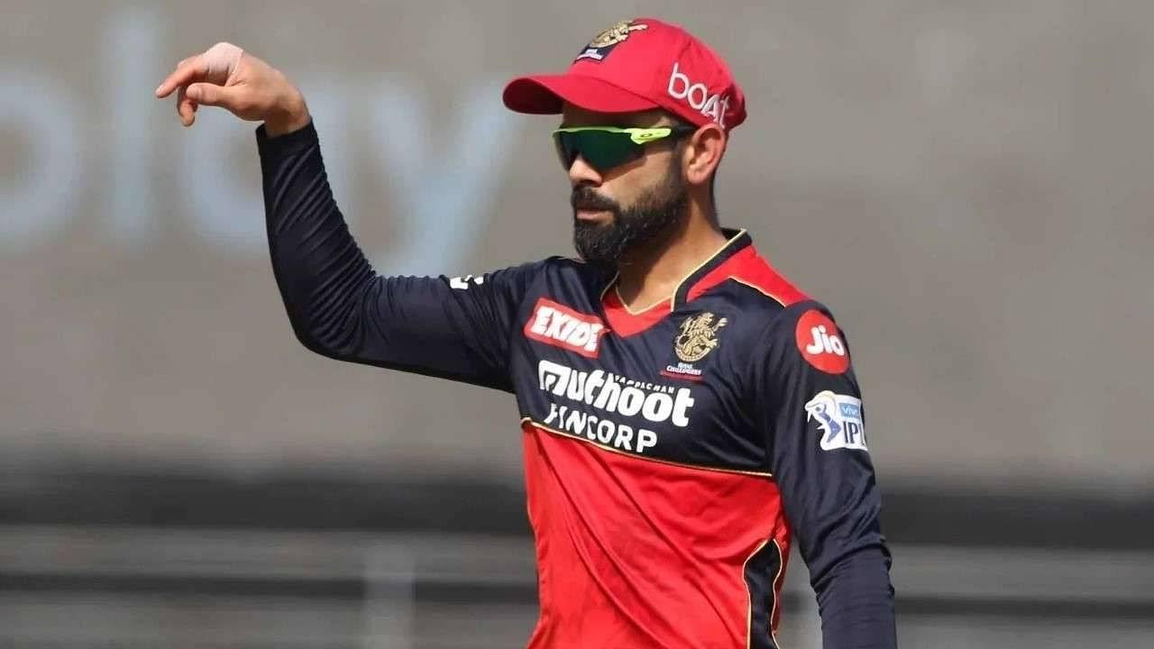 Will Virat Kohli leave RCB: Virat Kohli to step down as RCB captain after IPL 2021