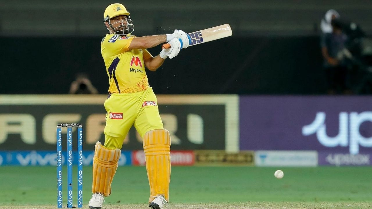"""""""You can see me in yellow but..."""": Will MS Dhoni play for CSK in IPL 2022?"""
